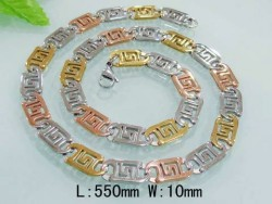 Stainless Steel Chain for Men